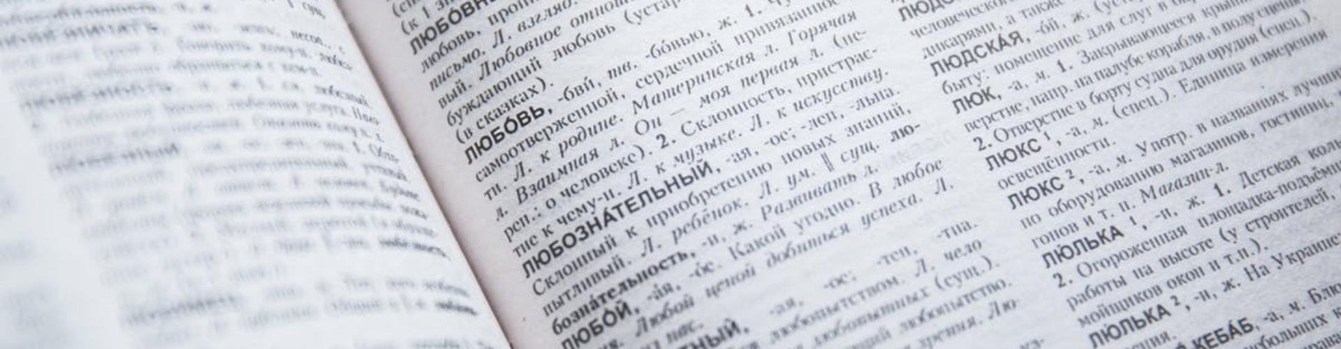 Praca tłumacza: Zarobki, Studia [+ Jak zostać tłumaczem?]